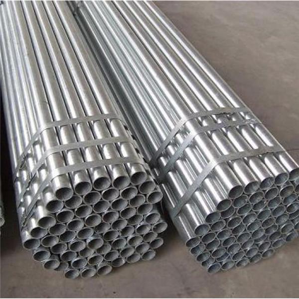 鍍鋅管-- 天津眾和志誠鋼鐵有限公司