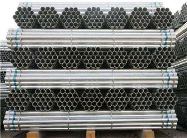镀锌圆管-- 天津众和志诚钢铁有限公司