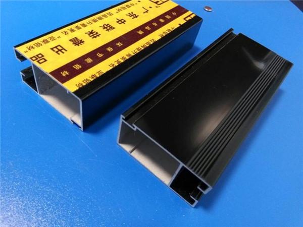 电泳铝型材-- 广东中联(派联)铝业有限公司