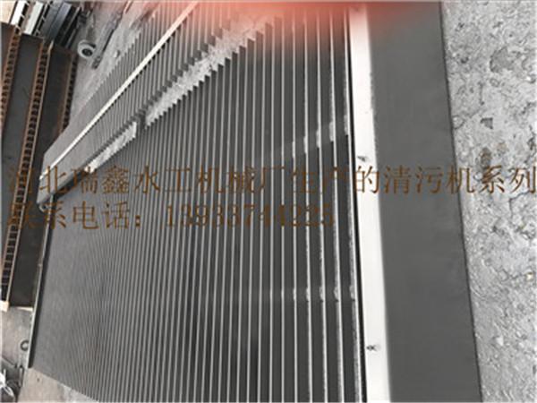 清污机类-- 新河县瑞鑫水工机械厂