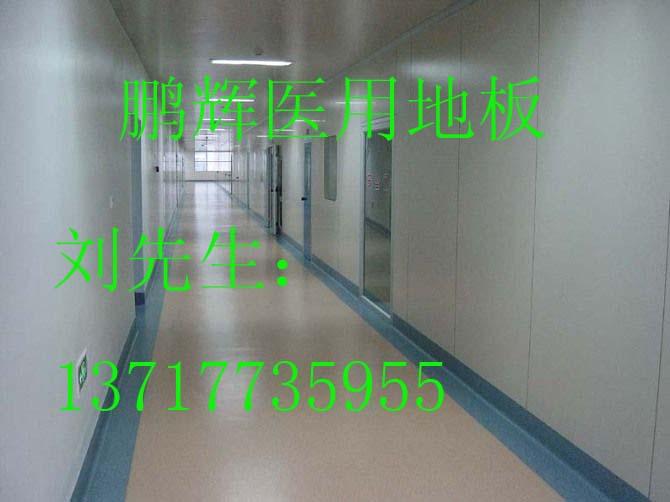 办公室地板胶 办公室塑胶地板 办公室地板价格-- 北京东方鹏辉科技有限公司