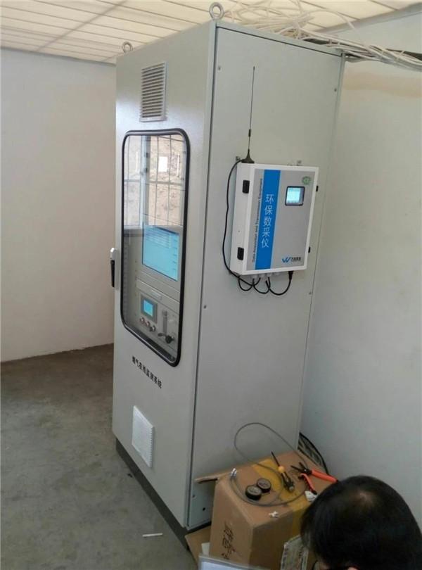 环保在线监测系统-- 河北华强科技开发有限公司