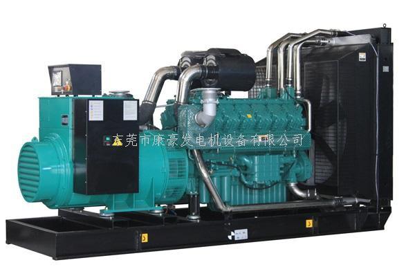 无锡动力柴油发电机组-- 东莞市三奥新能源科技有限公司