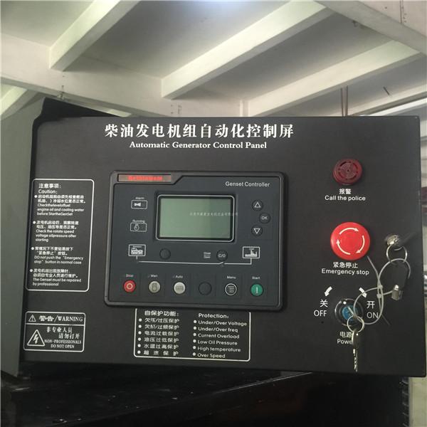 發電機配件-- 東莞市三奧新能源科技有限公司
