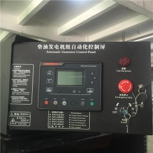 发电机配件