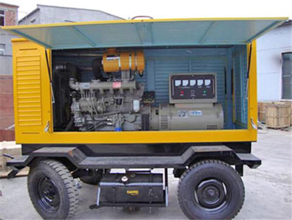 移动拖车-- 东莞市三奥新能源科技有限公司