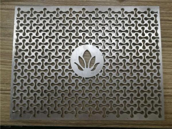 铝板激光切割-- 佛山市百亿源金属材料有限公司