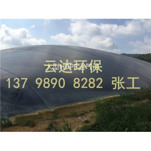 臺山良豐豬場1.2萬立方沼氣工程