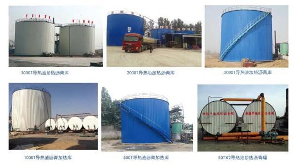 导热沥青加热储存设备-- 武城县希源筑路设备有限公司
