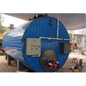 快熱節能瀝青加熱儲存設備