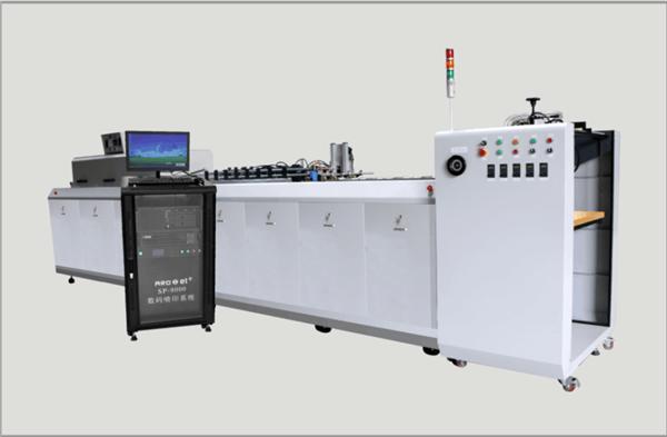 SP-9000數碼噴碼系統-- 東莞市源恩防偽科技有限公司