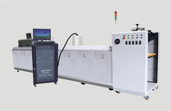 SP-9200彩色可变数据喷码系统