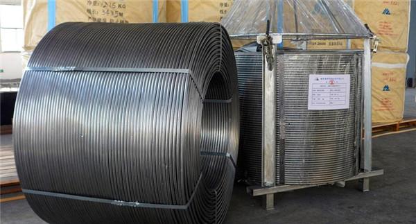 钙铁包芯线-- 巩义市恒众冶金材料有限公司