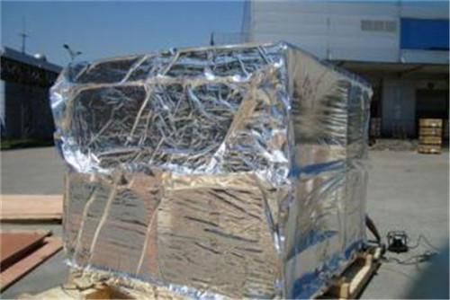 真空包装-- 广州市铂纳包装材料有限公司