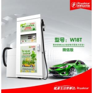 榮事達自助洗車機,開啟低碳生活環境