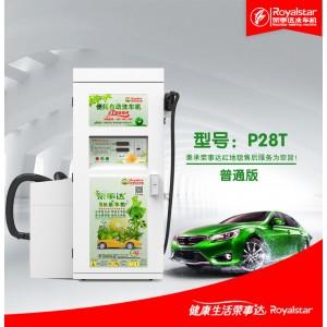 榮事達RSD-W28T自助洗車機,無需店面
