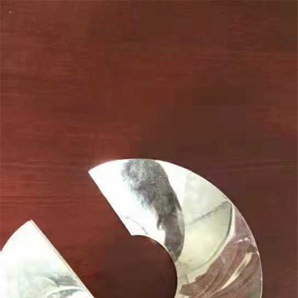 螺旋葉片-- 西安鑫眾旺金屬制品有限公司