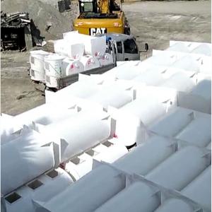 PPR塑料化粪池