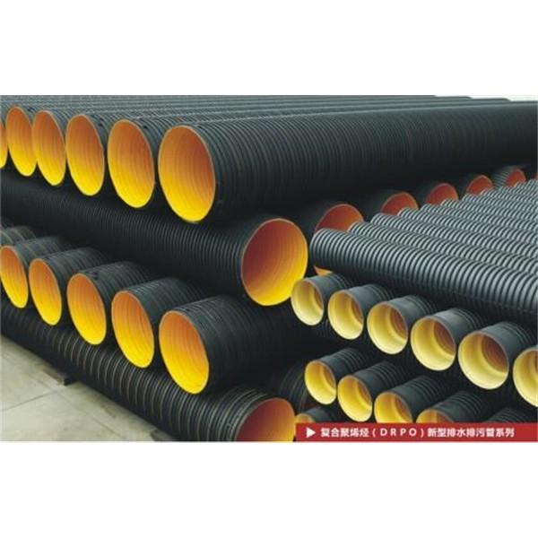 聚烯烴DRPO塑鋼纏繞管-- 上海瑞皇管業科技有限公司