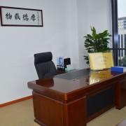 上海瑞皇管业科技有限公司