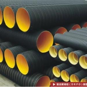 聚烯烃DRPO塑钢缠绕管