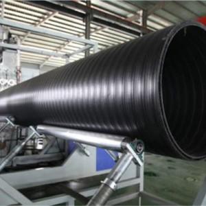 嵌入式双平壁钢塑复合排水管